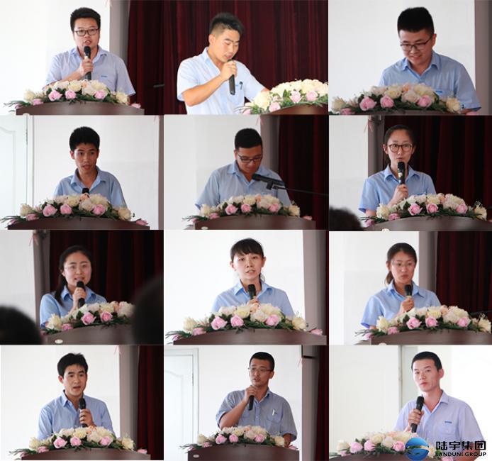 public speaking activity